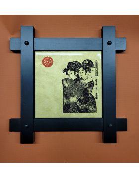 Geishas Trivet  (Wall or Table)  BJS 23